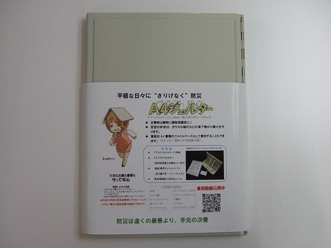 DSCF4348